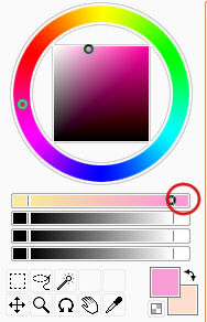 二つ目の色指定